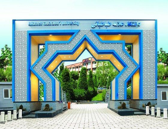 دانشگاه علامه میزبان همایش بین المللی سازی آموزش و پژوهش در ایران
