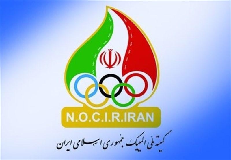 برگزاری نشست هیئت اجرایی کمیته ملی المپیک در روز شنبه