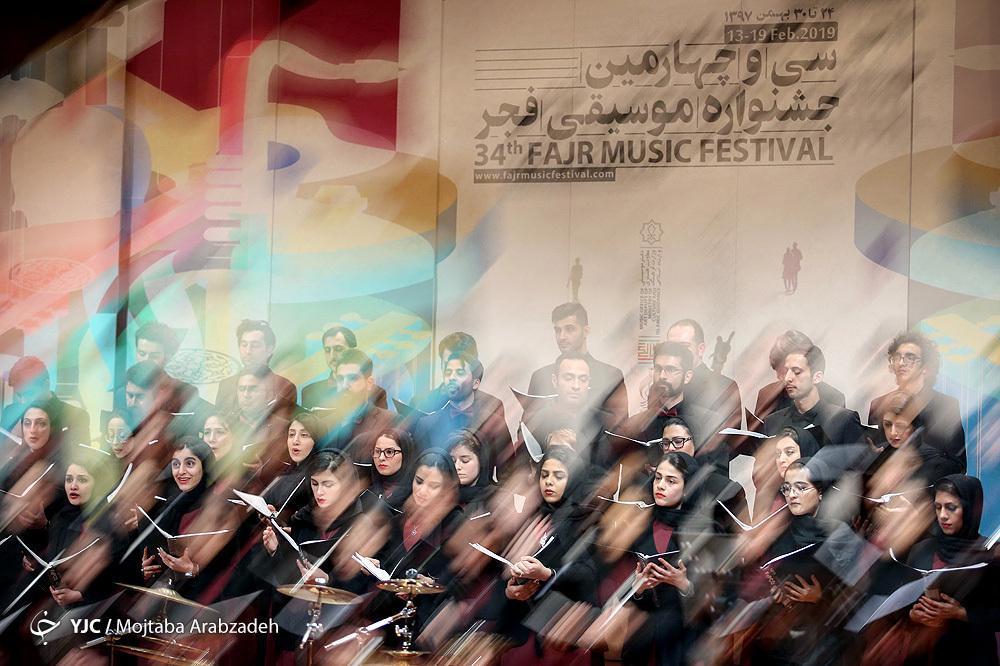سوت سرانجام اجراهای جشنواره موسیقی فجر به صدا درآمد، از اجرای دونه دونه ابراهیم زاده تا حیدربابای شهریار