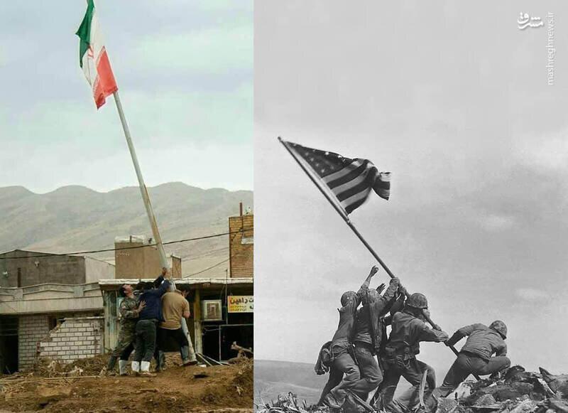 تفاوت این دو عکس در چیست؟