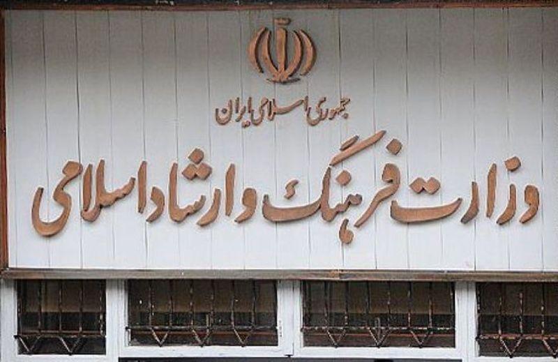 خبرنگاران دو آزمون مهارتی وزارت فرهنگ و ارشاد اسلامی در مشهد برگزار گردید